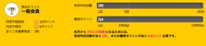 スクリーンショット 2015-02-02 22.49.57