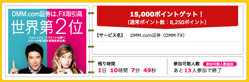 スクリーンショット 2015-04-29 1.52.04